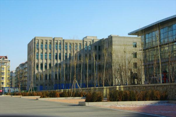 Harbin University of Science and Technology